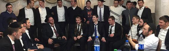 Alumni Pre-chanukah Mesiba In Yerushalayim