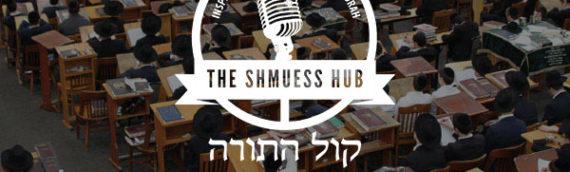The Shmuess Hub