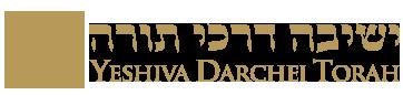 Yeshiva Darchei Torah