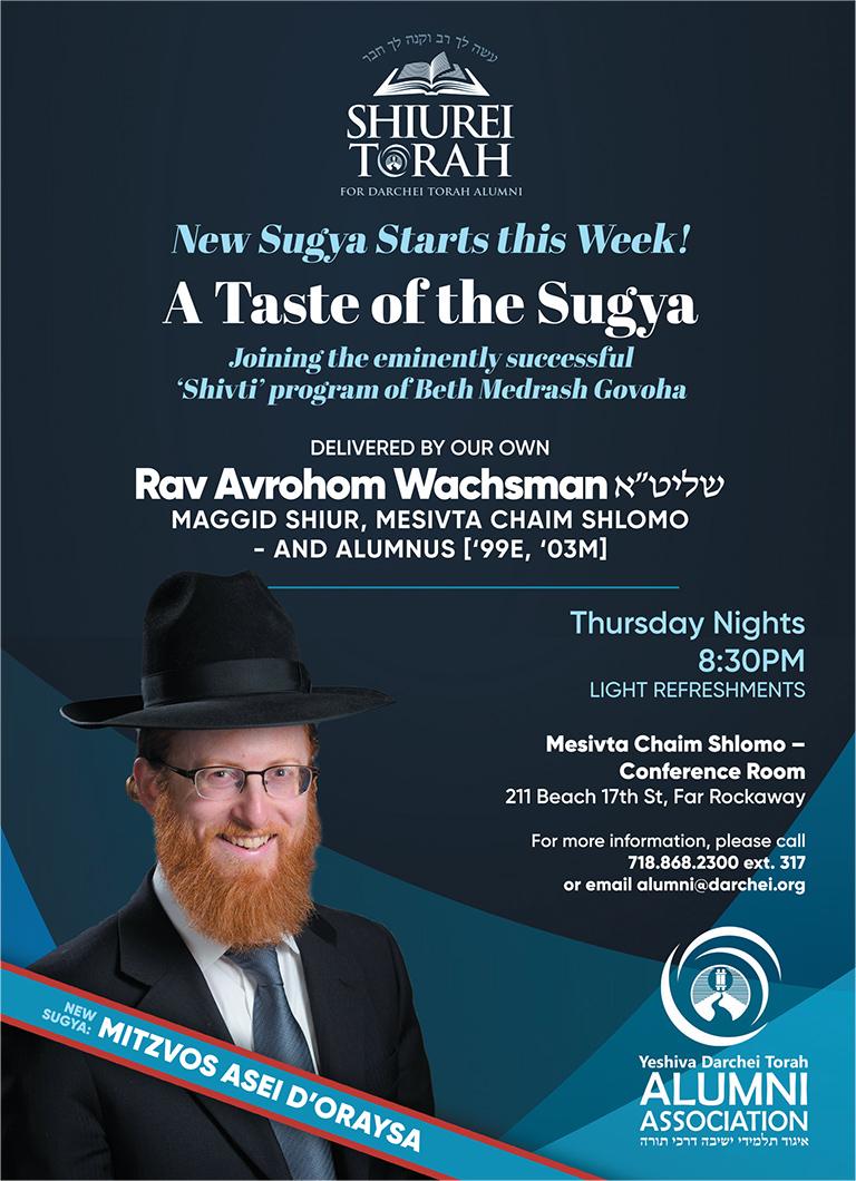 rabbi-wachsman-postcard