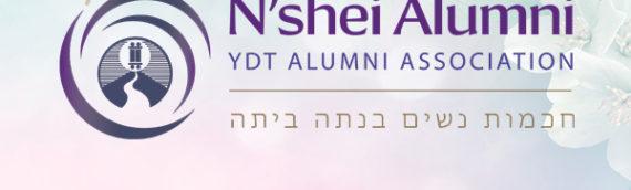 N'shei Alumni