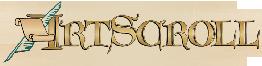 artscroll-logo